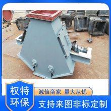济钢第一炼铁厂使用的手动卷扬卸灰阀是由阀盖、阀座及杠杆等组成 权特环保