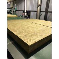 供应外墙110kg容重岩棉板 九纵报价