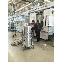 钻床打孔配套用工业吸尘器WX100/75吸铁销丝条用吸尘器威德尔定制
