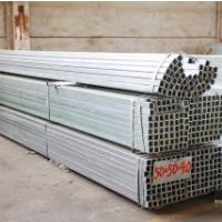 供应北京镀锌方管40*80*2.75MM,友发优质出品