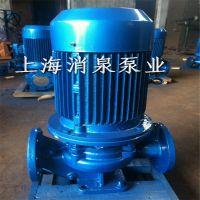 ISG管道泵锅炉热水增压循环输送及城市采暖系统ISG65-125(I)A