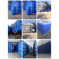 200升塑料桶厂家 皮重8-10.5KG 食品级质量 塑料桶价格 塑料桶质量分析 化工桶
