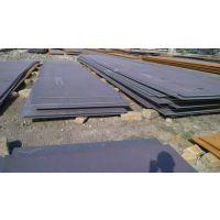 山东高强度板厂家鞍钢&Q420高强度板等材质齐全长度6米到12米厚度10-80
