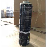 供应镀铬自喷漆气雾罐 喷雾罐 金属罐 马口铁罐 清洗剂用气雾剂罐 防锈剂用铁罐 300ML