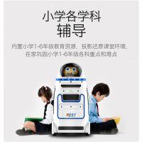 进化者小胖迎宾教育服务机器人空气净化投影机器人1-6年级人教版