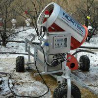 全自动造雪机 诺泰克制雪设备特点