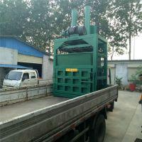 电机带废品打包机厂家 普航塑料稻谷压缩机 10吨废纸打包机价格