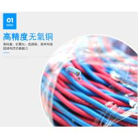 青岛汉河电缆RVS双绞线线缆厂家销售