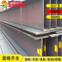 英标H型钢UB610*305*238欧标H型钢规格表