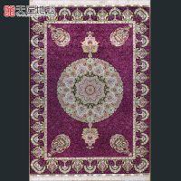 真丝地毯手工伊朗波斯风地中海蓝色豪宅高档奢华欧式别墅客厅地毯