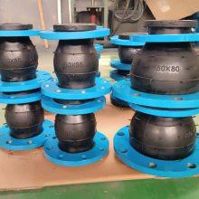 建筑用锻钢橡胶软接头 DN250*DN350国标变径软连接 价格合理【润宏】