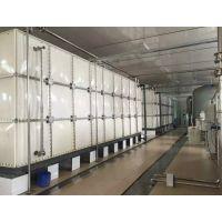耐腐蚀 无毒重量轻食品级玻璃钢模压组合式水箱 人防玻璃钢水箱