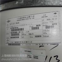 辽源市宝钢彩钢瓦代理商,0.8厚镀铝锌海蓝彩钢瓦,批发零售