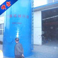 坤鑫SN30石油加工污水处理 造酒污水处理设备 厌氧反应器