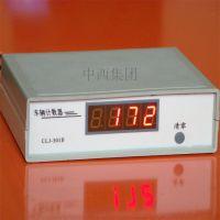 中西车流量计数器 型号:ZN17-CLJ-301B库号:M383688