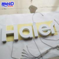 美达厂家 定制门头不锈钢精工字 形象墙亚克力发光字体 门头广告牌树脂发光字制作