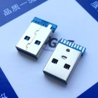 USB3.0AM焊线公头|3.0A公9P单排/单面焊线式(焊盘胶芯加宽)蓝胶LCP