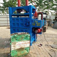 天门市多功能立式废纸箱压块机 启航半自动棉服布匹压包机 易拉罐打包机生产厂家
