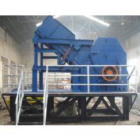 1800型大型金属破碎机设备 河南金亿达节能易拉罐粉碎机 压块金属粉碎机