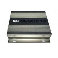 尼科NK-NT26502PP网络高清2路画中画分割器