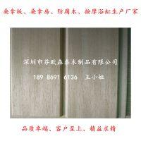 阿巴奇木凳板 墙板 凳板 地木 厂家直销 低价优质清材