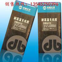 武汉DB5013耐1400度高温胶