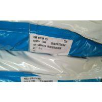 美国苏威HFFR-4133无卤阻燃水冷却成型PPA塑料原料
