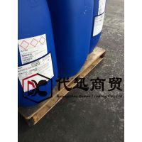 阴离子丙烯酸乳液Neocryl FL-791适用于塑料薄膜和真空镀铝膜涂层