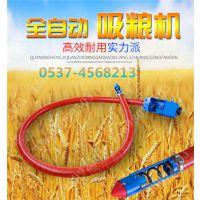 单项电粮食输送机 润众小型稻麦吸粮机 定做各种规格