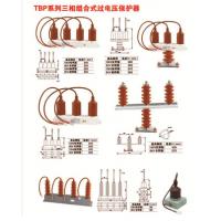 TBP-O-4.6F线路过电压保护器 安装尺寸