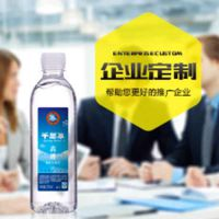 企业形象定制水厂家|企业形象定制水