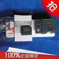 供应SJ500+100FM智能电动机保护器 上海能垦过载马达保护器