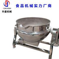 燃气蒸煮夹层锅生产厂家 凯乐丰搅拌式刮边夹层锅 丰盛机械厂