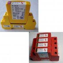 DEHN三级电涌保护器 DEHNrail M 2P 30,两极电涌保护器,原装正品,价格优惠