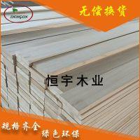 实木线条定制 优质装饰线条 门套线条 厂家批发 性能稳定