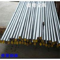 SUP110A钢棒材质 汽配件专用弹簧钢带价格 SUP110A弹簧钢批发