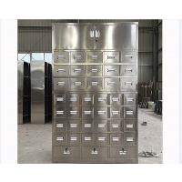供应卓辰zc-zyg001钢制中药柜不锈钢药柜调剂台批发零售