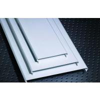 铝合金型材长条形装饰扣板天花销售厂家