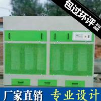 厂家直供喷漆废气处理设备-除尘设备脉冲干式打磨柜
