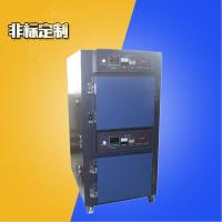 超温报警热风循环工业烤箱 高温防爆烘箱 数显控温干燥机 佳兴成厂家非标定制