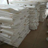 亚克力针刺毡除尘布袋除尘布袋的价格15630718681