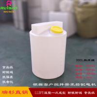 瑞杉全国直销300L化药桶 加药槽 300L洗衣液生产设备 滚塑成型 耐酸耐碱