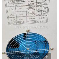 中西(LQS现货)交流弧焊机 型号:ST50-BX1-630库号:M12228