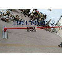 天德立 混凝土抹平大抹子 圆头镁合金大抹刀 1.2米标准镁合金大抹子