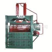 单杠液压打包机 金属废料液压打包机 家用小型液压打包