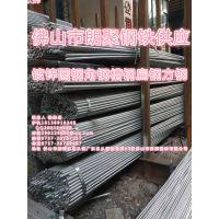 汕头镀锌圆钢批发厂家生产规格齐全价格合理报价每一吨