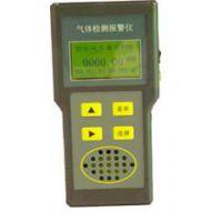 华西科创XLBO-YX-304S 手持式氧气检测仪