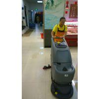 玉林洗地机商场专业清洁