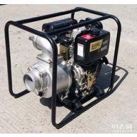安阳4寸大流量柴油动力抽水机