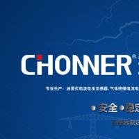 浙江超盛电力设备有限公司